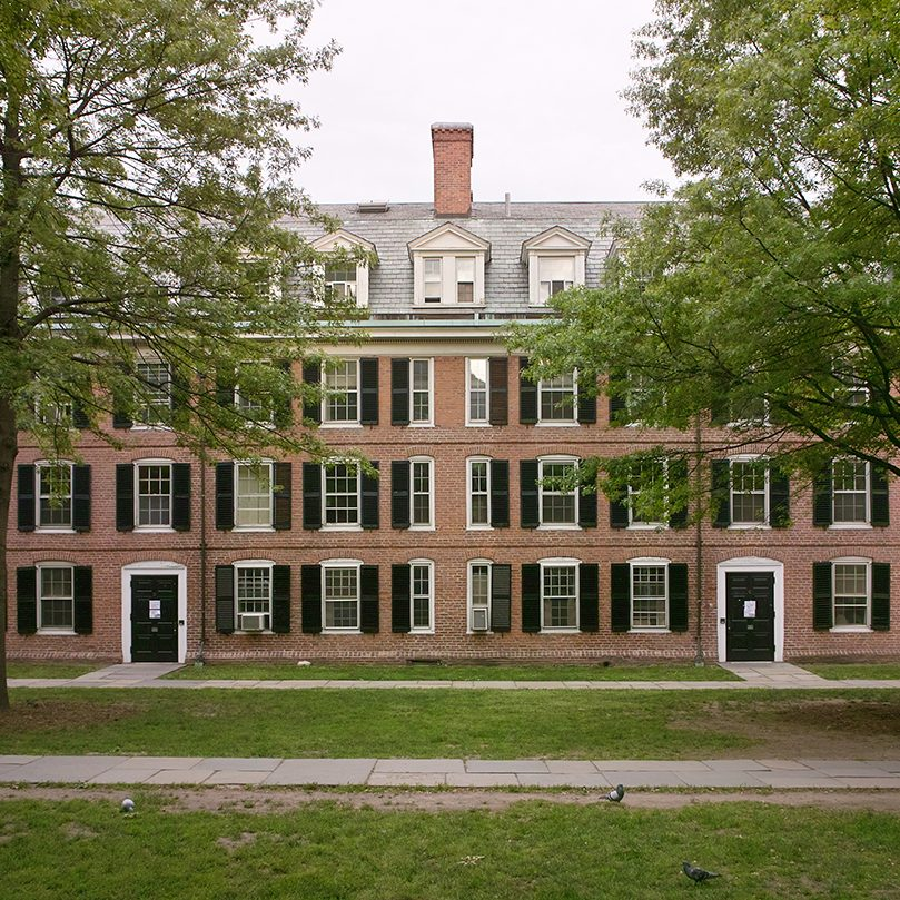 Connecticut Hall is a landmark in New Haven as the oldest building still standing on the Yale Campus. No longer used as a dormitory, it is now used for office space.